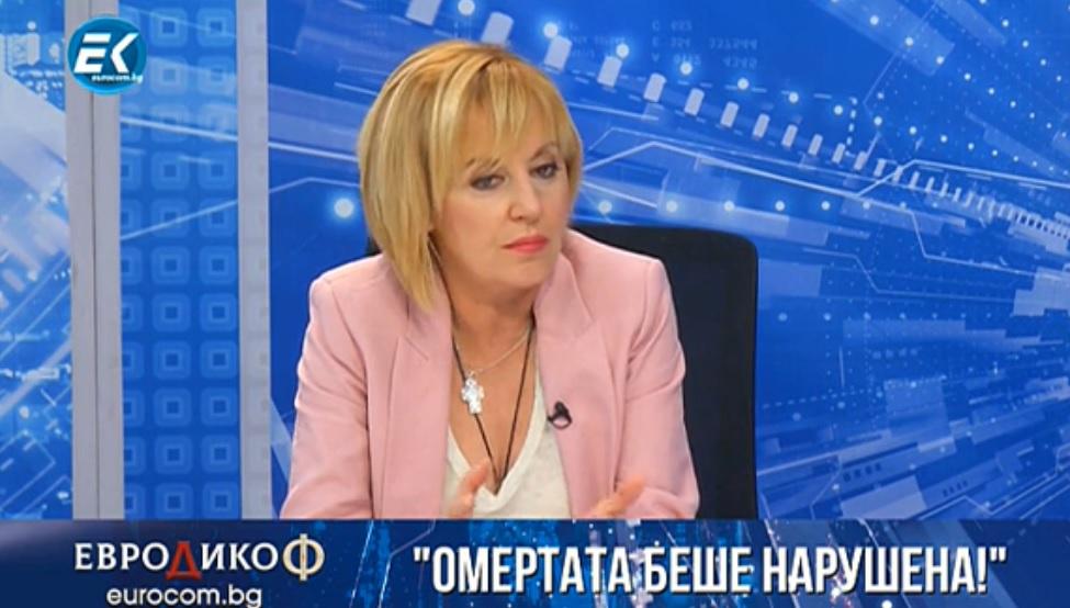 """Манолова: В """"Александровска"""" еднолично са взимали решения за милиони"""