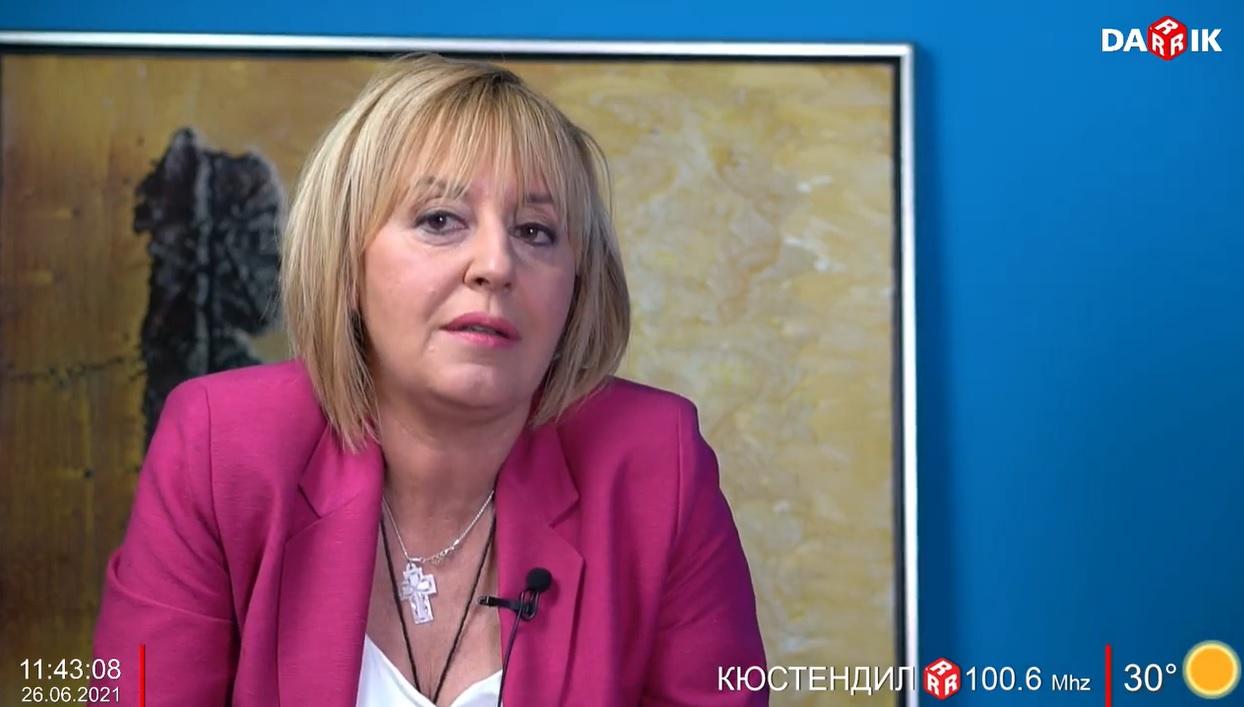 Мая Манолова: Целта ни е 1250 лв. минимална заплата и 550 лв. минимална пенсия