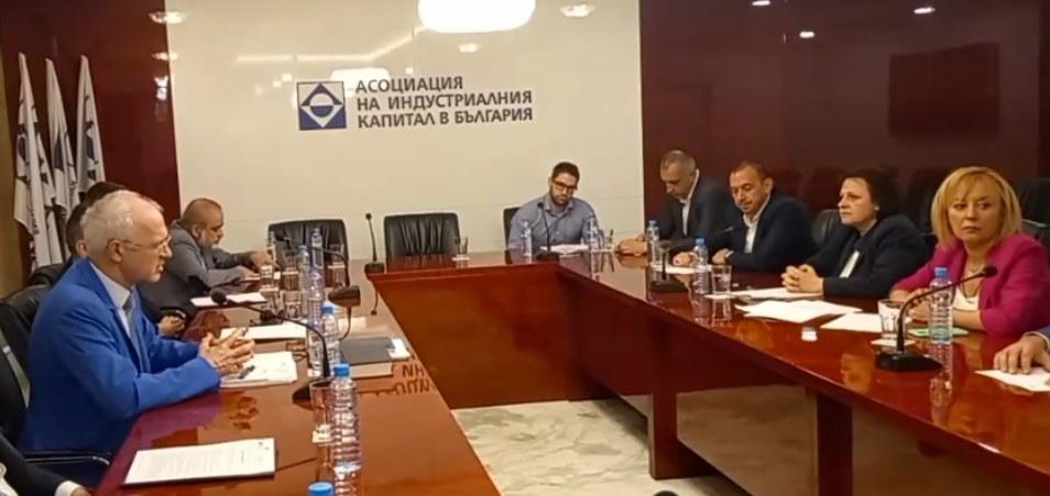 Манолова пред АИКБ: Стоим зад почтения български бизнес и го подкрепяме