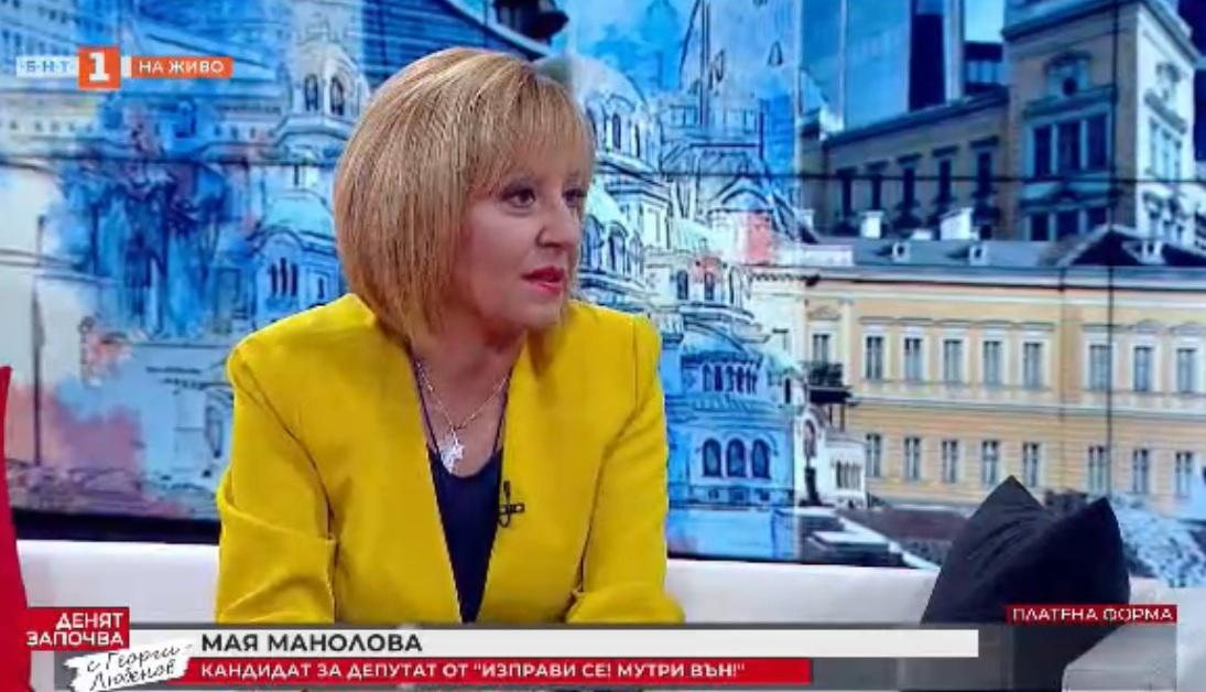 Мая Манолова: Предлагаме план за 3 млрд. лв. за бизнеса, децата, семействата и пенсионерите