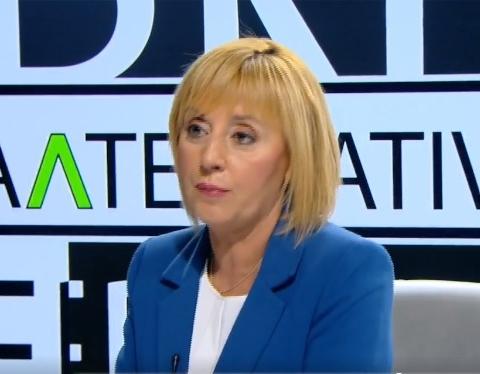 Манолова за кабинета на Слави Трифонов: Повишаването на доходите и преизчисляването на пенсиите са съществени пропуски в списъка обявен днес