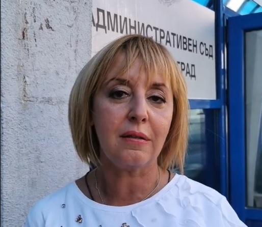 Мая Манолова: 60 млн. лв. аванс ще получи фирмата строител на завода за боклук в София