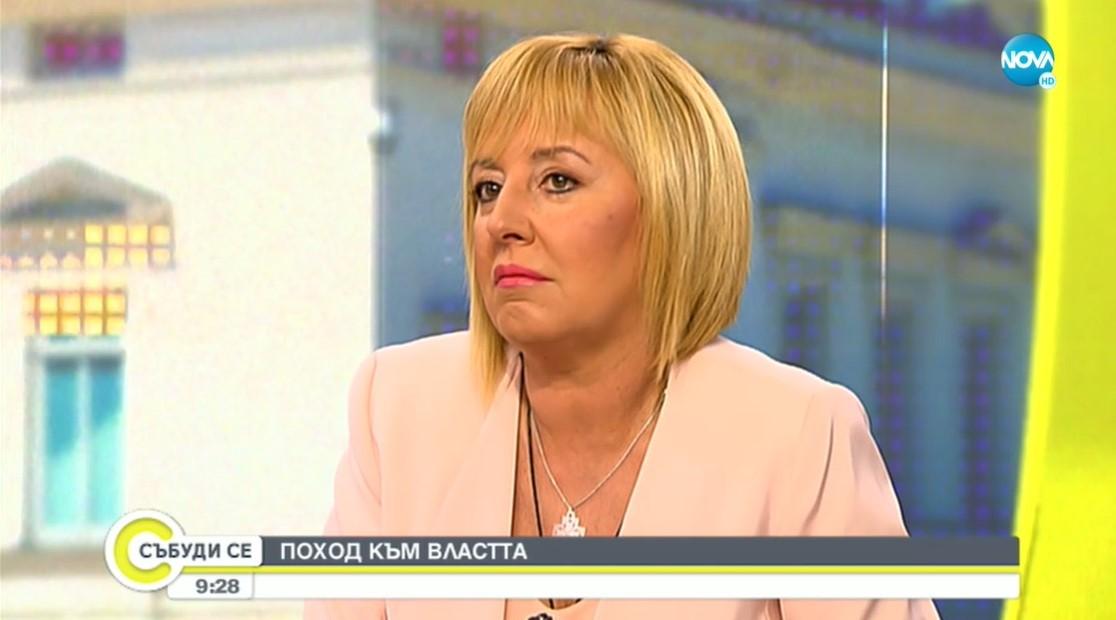 Мая Манолова: Ще следим да няма явно или задкулисно влияние на ГЕРБ и ДПС в следващия кабинет