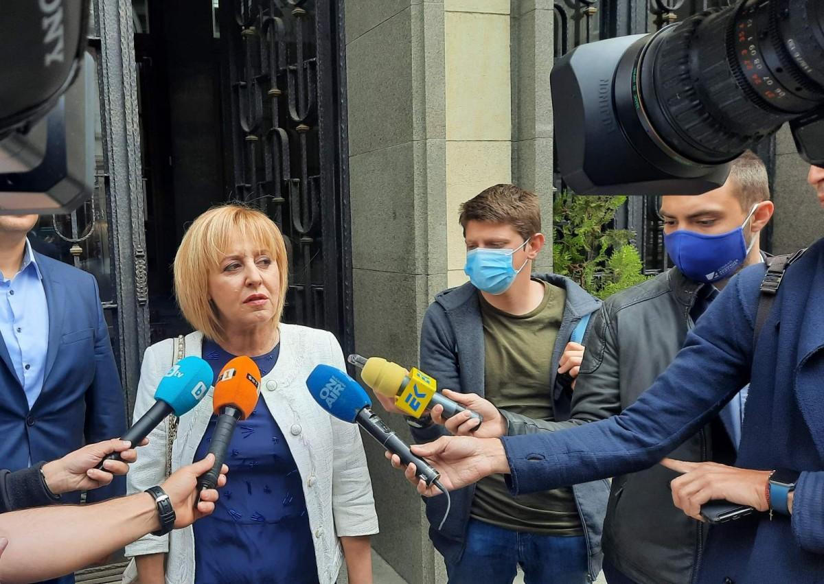"""Манолова и """"Изправи се.БГ"""" върнаха 100 хил. лв. партийна субсидия"""