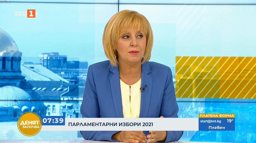 Манолова: Ще ревизираме по-високите цени на тока и парното, определени от КЕВР