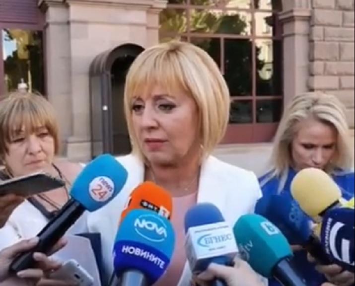 """Само ДБ и """"Изправи се БГ! Ние идваме!"""" подкрепиха изслушването на Кирил Петков пред КСНС"""