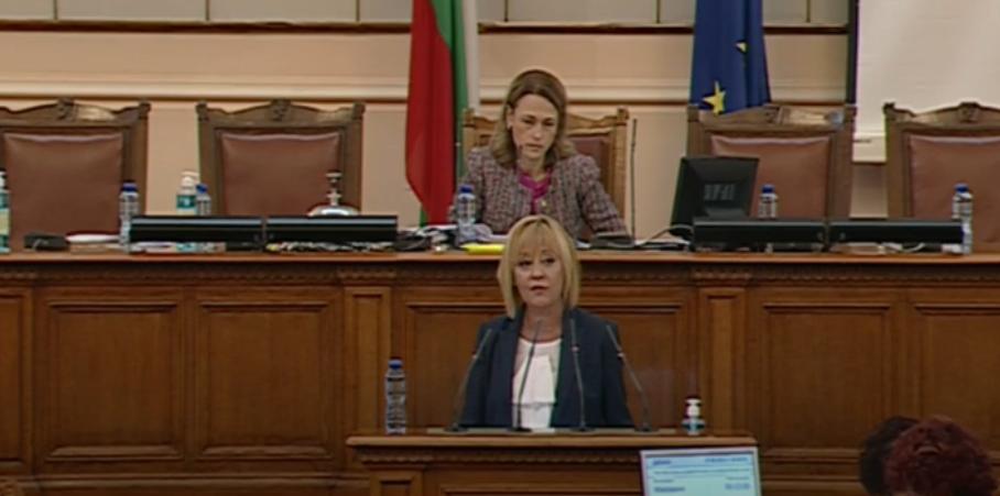 Манолова: Сега е моментът парламентът да застане до всеки български гражданин, пенсионер, фермер, малка фирма