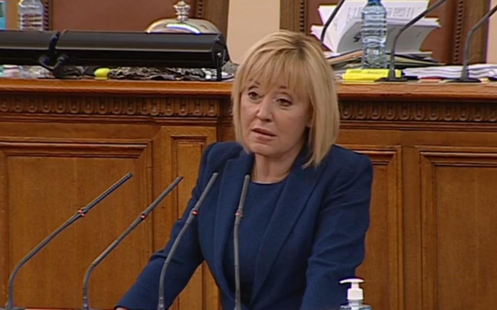 Мая Манолова: ГЕРБ са лицето на провала в управлението на COVID- кризата