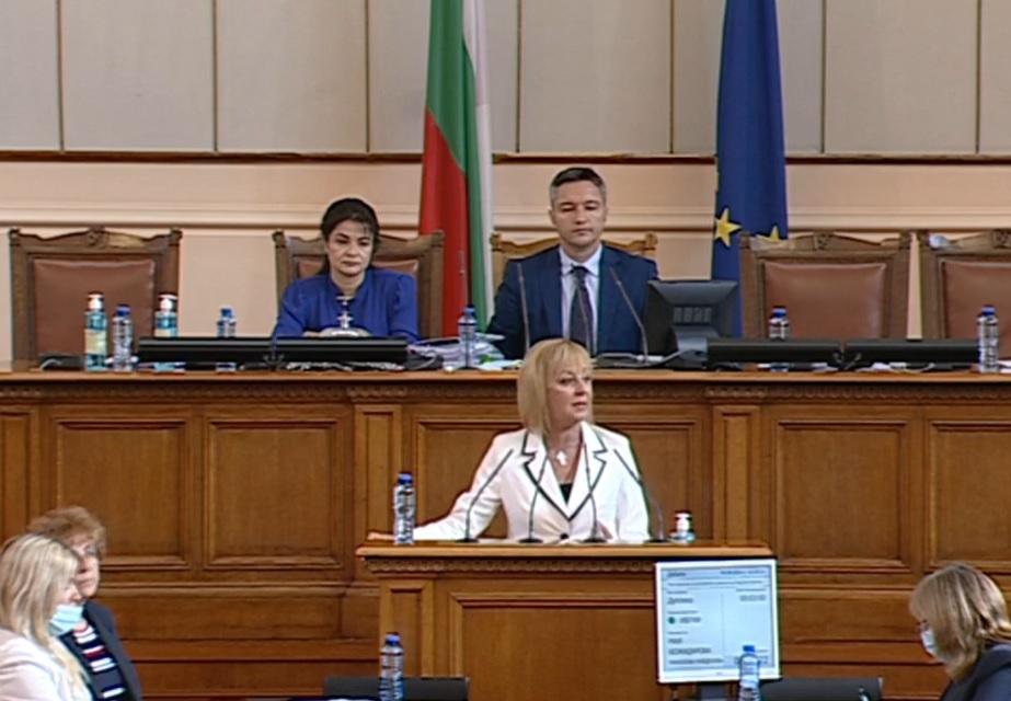 НС гласува подкомисия за работата на КЕВР, предложена от Манолова