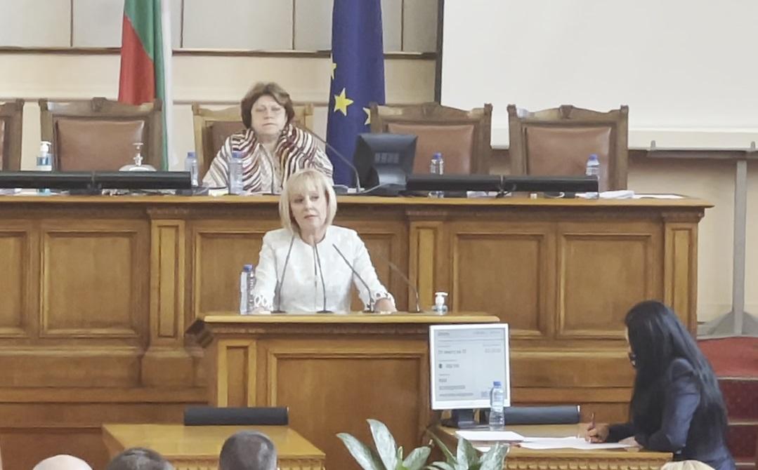 """Манолова към ИТН: Ние, които се изправихме срещу модела на """"орлетата"""" в София, няма да премълчим гнездото на Сокола, което се свива в този парламент"""