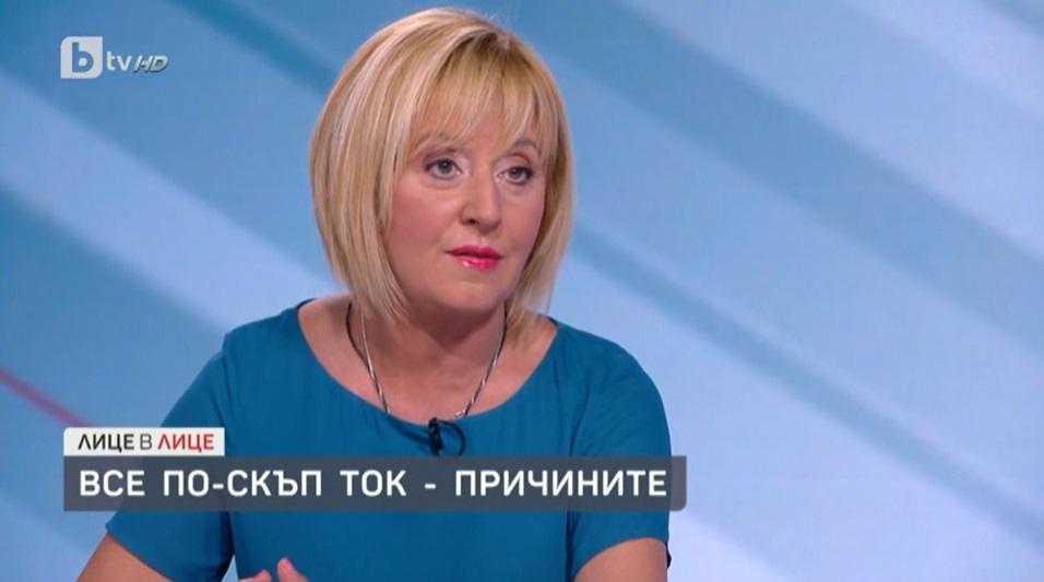 Мая Манолова: Третият мандат да се разглежда като втори опит за първия мандат