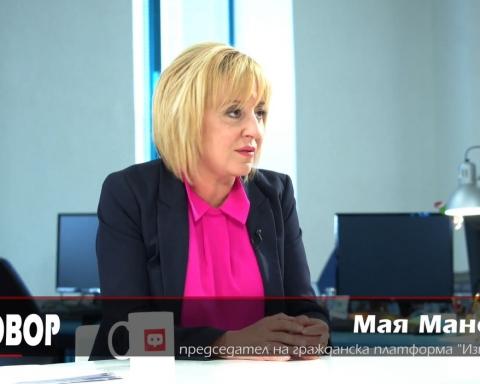Мая Манолова: Когато и да влезе ДАНС в енергийните дружества, ще бъде късно