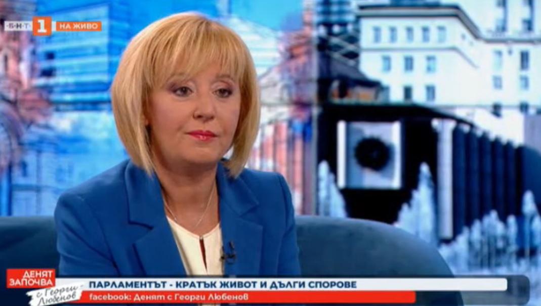 Манолова: Постигнахме най-важното – актуализация на пенсиите и майчинството и помощ за бизнеса