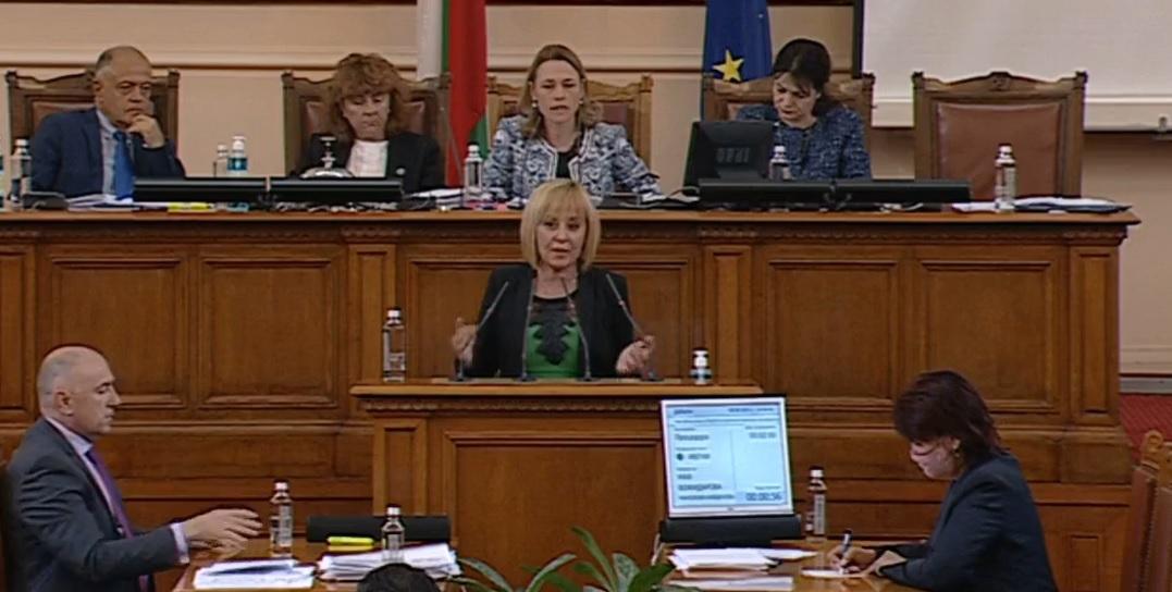Манолова: Има ли затваряне на бизнеси, трябва да има и незабавна компенсация