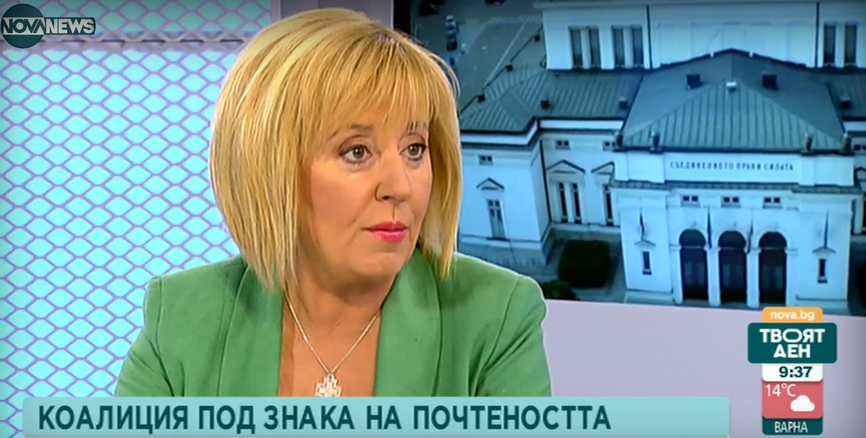 Манолова: Апелираме служебния премиер за компенсации за скока на тока