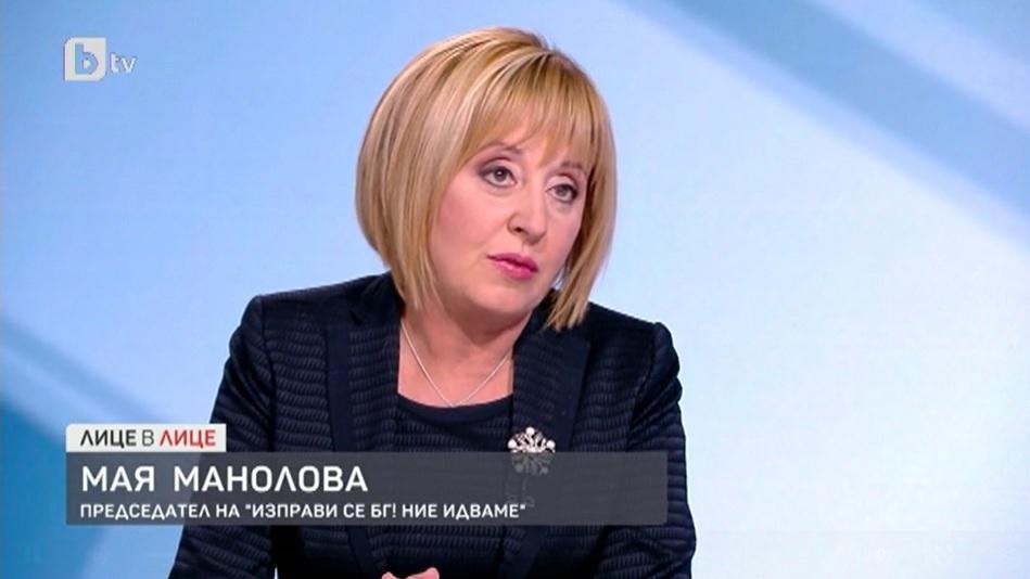 """Мая Манолова за досиетата """"Пандора"""": Цялата истина трябва да излезе наяве"""