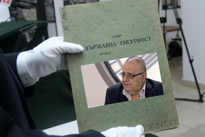 Божидар Димитров - Агент Кардам на Държавна сигурност