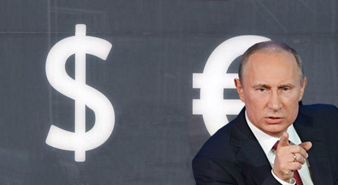 Отровен подарък ли е съгласието на Русия да замени долара с евро при разплащанията си с Европа?