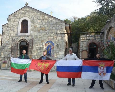 Славянско обединение мит или реалност