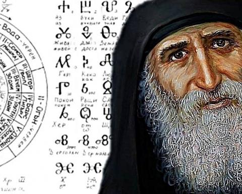 Според ЮНЕСКО Българският календар е най старият в света