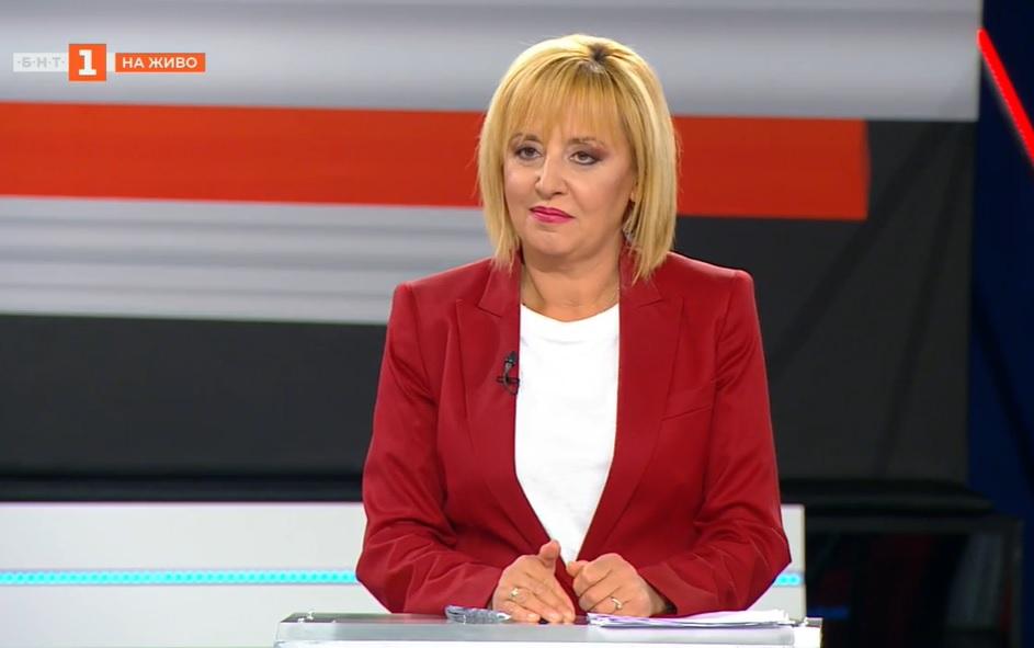 Мая Манолова: Държавата да поеме увеличението на тока на бизнеса и домакинствата
