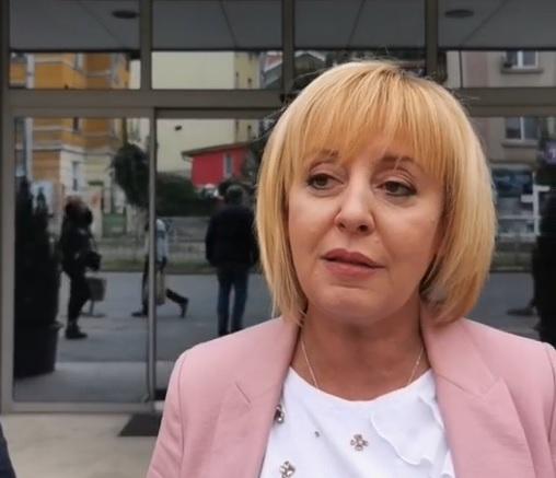 Манолова към енергийния министър: Събудете се и спрете спекулациите на енергийната борса, отстранете кадрите на Борисов
