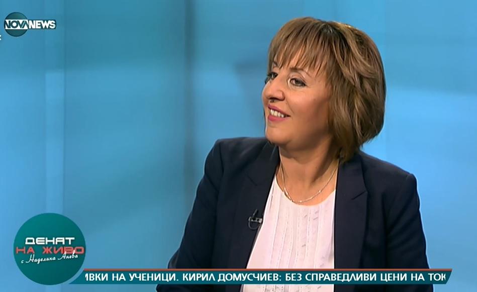 Манолова: Държавата да подкрепи незабавно бизнеса и домакинствата за цените на тока