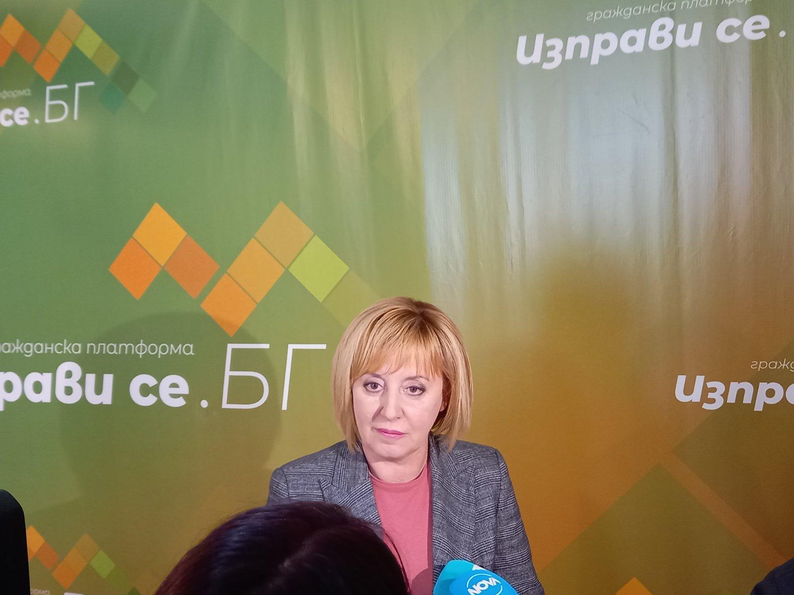 """Манолова: Всеки трети в листите на коалиция """"Изправи се БГ! Ние идваме!"""" е юрист"""