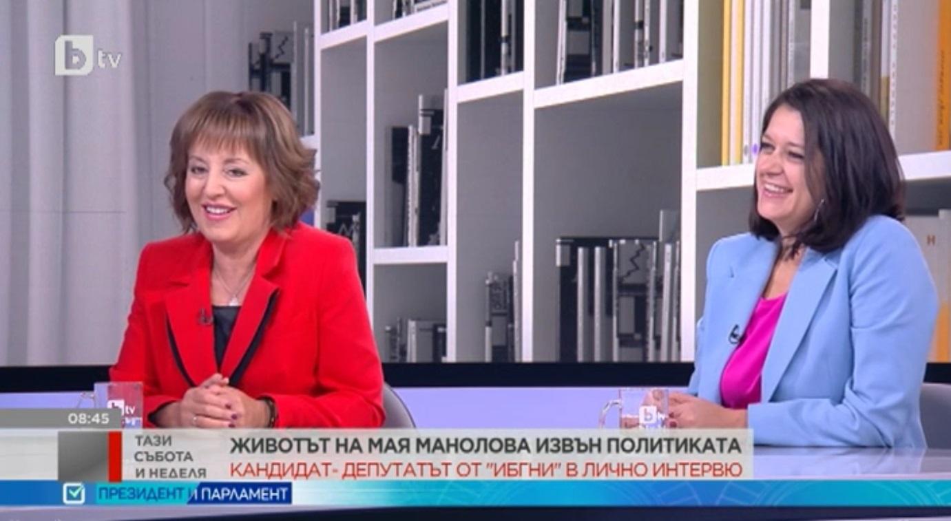 Мая Манолова: Време е за промяна