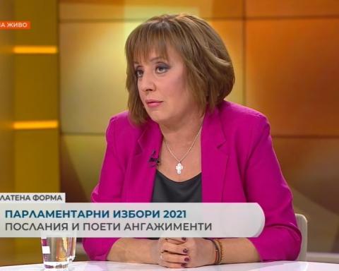 Мая Манолова: Важно е да отпаднат данъците върху тока, парното, водата и природния газ