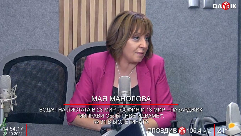 Манолова: Да се извадят търговците на ток, спечелили милиони, докато фирми фалират